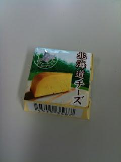 チロルチョコ北海道チーズを食べた感想