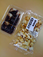 農産物産直フェアで購入した太郎兵衛もちを食べた感想。