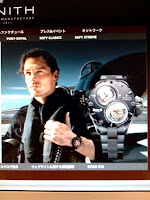 ゼニスのゼロGという時計に憧れる。