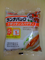 ランチパック『ナポリタンスパゲティ』を食べた感想。