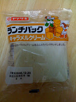 ランチパック「キャラメルクリーム」を食べた感想。