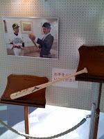 野球の王監督とクラブとバットを交換したらしく飾ってあった。