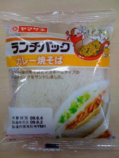 ランチパック「カレー焼そば」を食べた感想