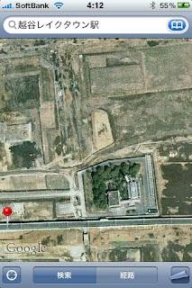 レイクタウン火葬場の航空写真