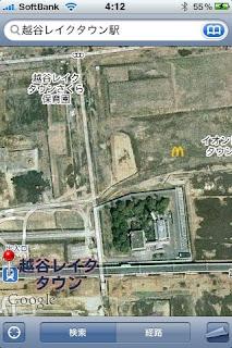 レイクタウン火葬場の地図+写真