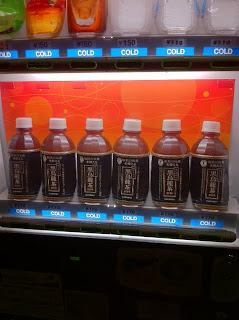 外の自動販売機に黒烏龍茶あります