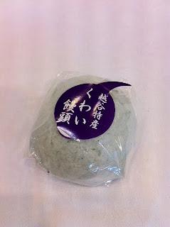 こしがや産業フェスタ2010の越谷特産くわい饅頭