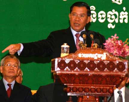 Khmerization ខែ្មរូបនីយកម្ម: Cambodia wants UN ...