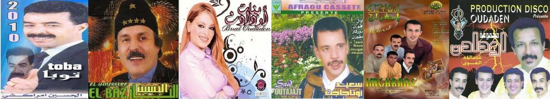 amargzik.com imghrane izlanzik.tv maroc musicmuzic.com imurig.org oudaden mp3