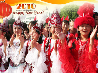 Happy Chinese New Year 2010 Cards
