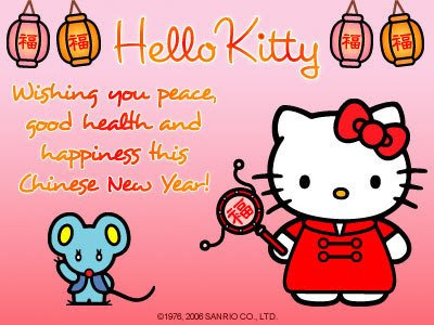Hello Kitty Chinese New Year Cards. Keep surfing for more goodies and