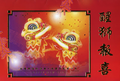 Chinese New Year Astrology