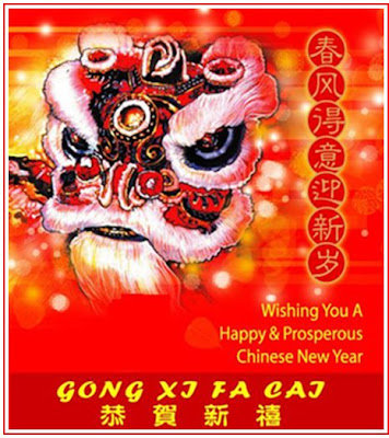 postcard for chinese new year