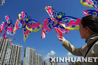 chinese kite for new year celebrations