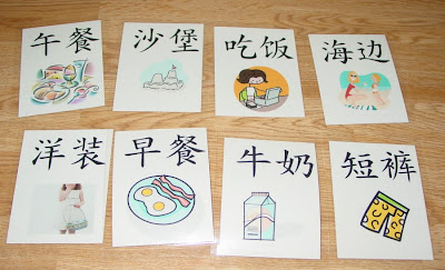 printable bingo cards for chinese new year