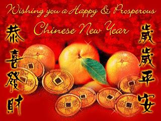 Gong Xi Fa Cai Greeting Cards