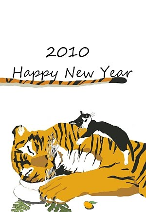 Chinese new year cards year of the tiger cards chinese year of the