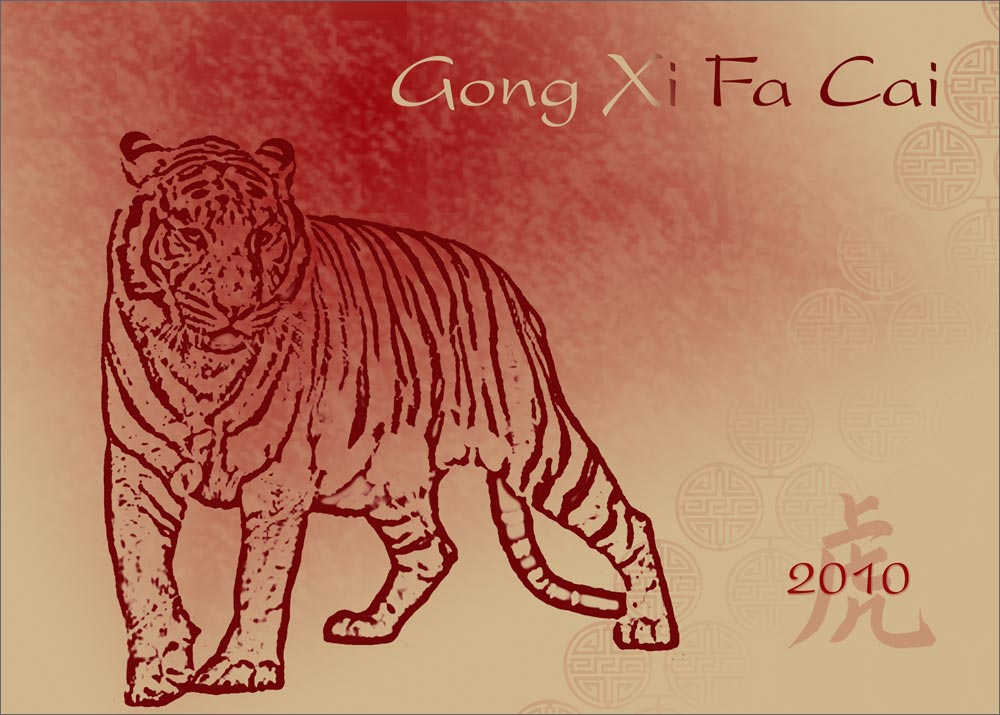 Chinese-Year-of-the-Tiger-2010-Cards.jpg