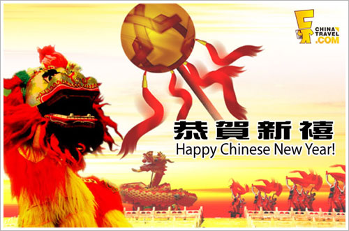 Wish your friends a happy lunar new year in. Chinese New Year Cards: August
