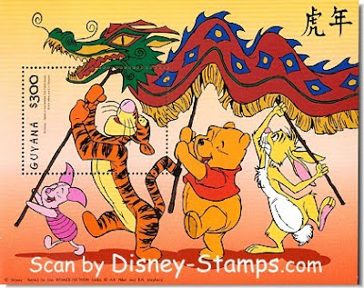 Pooh Chinese New Year Cards