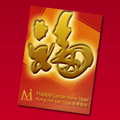 Happy chinese new year wish are the best income in your life .