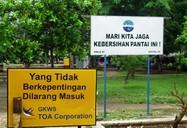 Yang Tidak Berkepentingan Dilarang Masuk | Lokasi: Pantai Baron, Yogyakarta