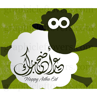 eid background with green color