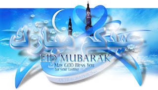 Free Download Eid Wallpaper