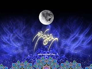 Eid Moon Wallpapers