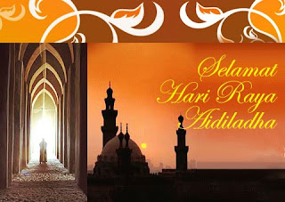 happy eid ul hajj