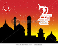 star moon pictures of eid