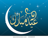 Moon and star muslim pictures