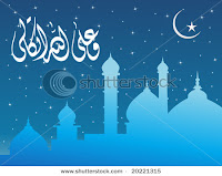star and moon muslim background