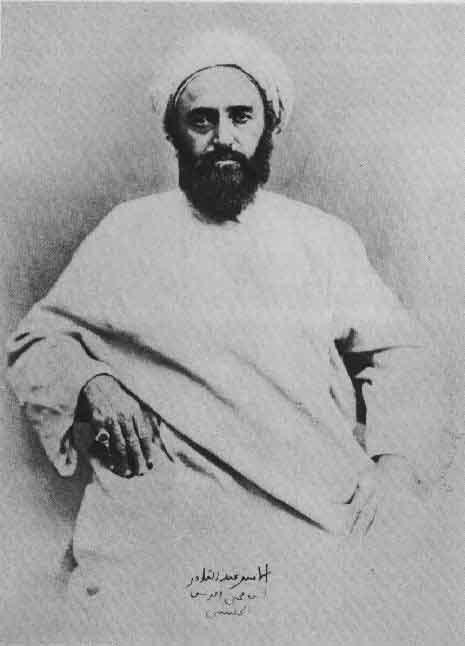 The Final BrickThe Religion Of Islam Amir Abd Al Qdir Jazir