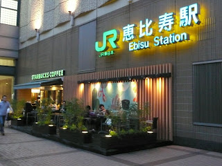 Starbucks coffee shop, Ebisu station, Tokyo, Japan. 