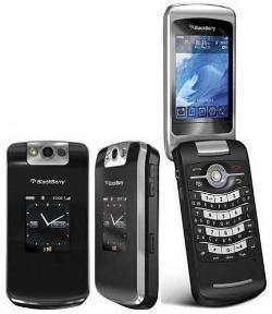 Blackberry Pearl 8220