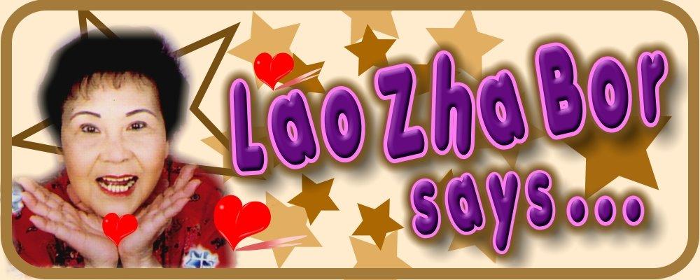 LZB says...LaoZhaBor