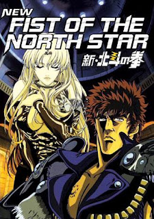 New fist of the north star episode 1