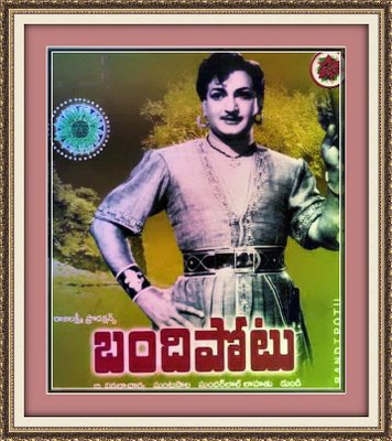 Old Maro Charitra Mp3 Songs Download
