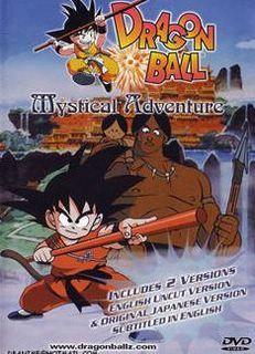 Baixar Dragon Ball Filme 3: Uma Aventura Mística Download Grátis