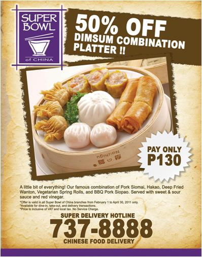 Super+Bowl+of+China Super Bowl Dimsum Combination Platter 50% discount | SM Megamall Atrium | 2010