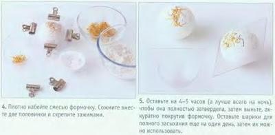 Как сделать шарики для ванны своими руками