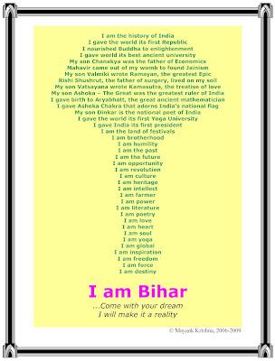 bihar of my dream Bihar gram kachehri find the complete information on bihar gram kachehri get news, articles, pictures, videos, photos and more of bihar gram kachehri on postjagrancom.