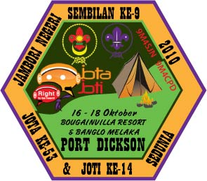 TBSS 17th TAMPIN DISTRICT SCOUT TROOP: JAMBORI NEGERI SEMBILAN (JAMNES