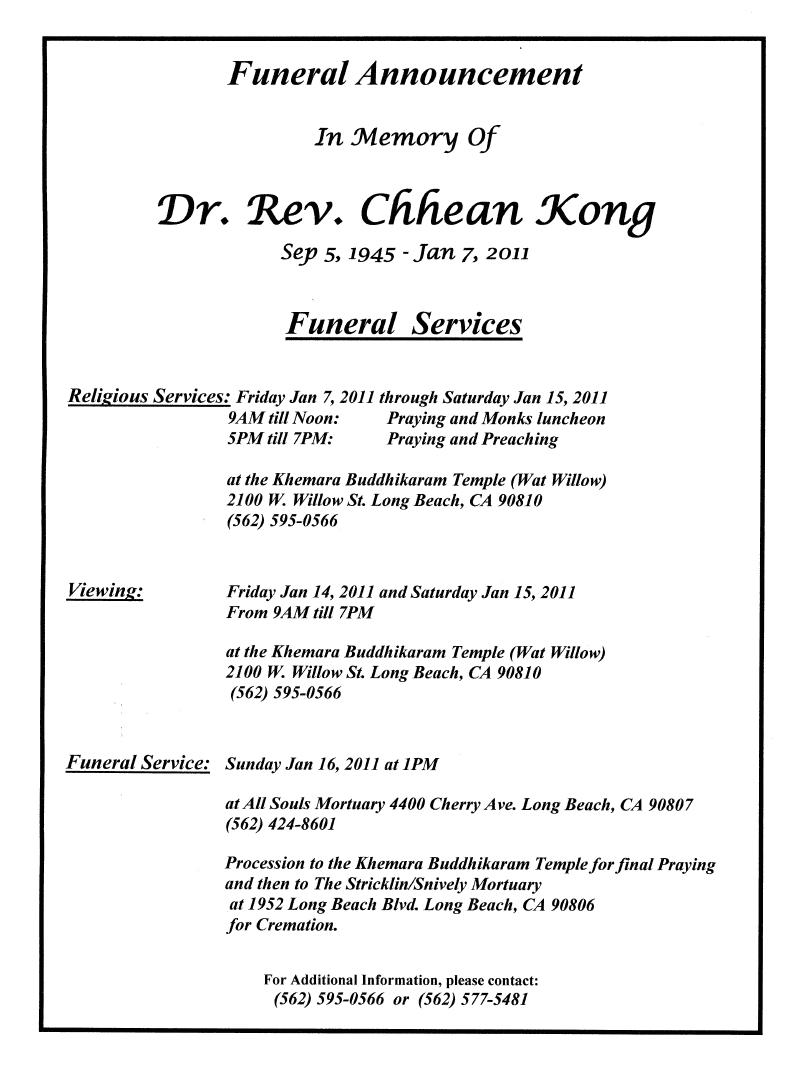 KI Media Funeral Announcement