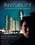 THEATRE 市中隐者 Invisibility