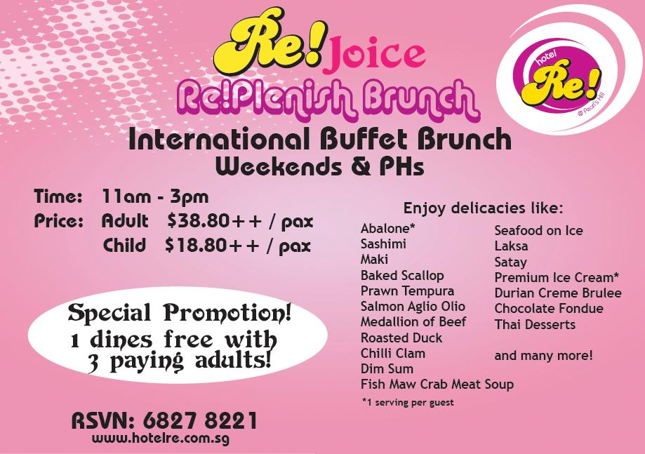 Love Oishi: International Buffet Brunch @ HOTEL RE! Promotion