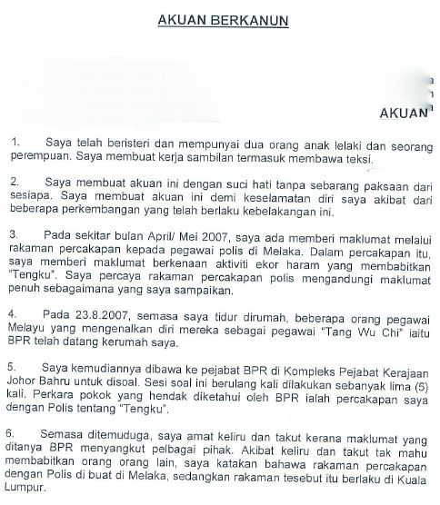 [Screw+you,+IGP.+Reply+to+this1.jpg]