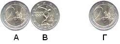 γρίφος τρία νομίσματα