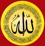 لا اله الا الله محمد رسول الله